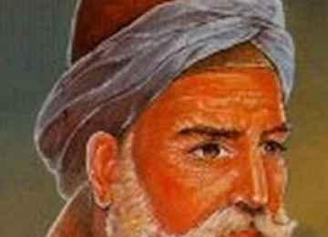 Yunus'un izinde bir tekke şairi: KAYGUSUZ ABDAL