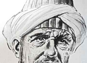 Âlim ve Şâir Bir Devlet Adamı: KADI BURHANEDDİN