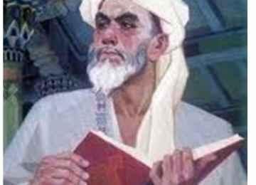 Yusuf Has Hâcib