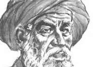 Anadolu'da İlk Türkçeci: Ahmed FAKİH